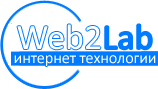 Компания Web2Lab